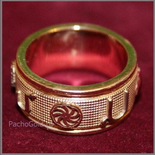 Авторское кольцо Армения