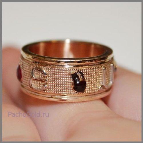 Авторское золотое кольцо Армения
