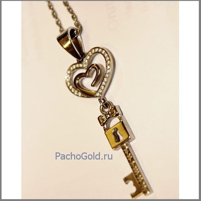 Кулон подвеска Ключ из золота