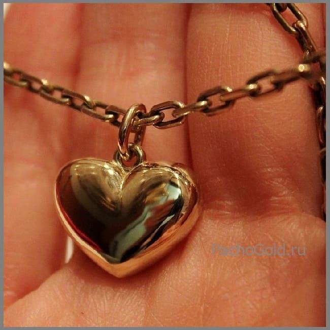 Кулон сердце в подарок
