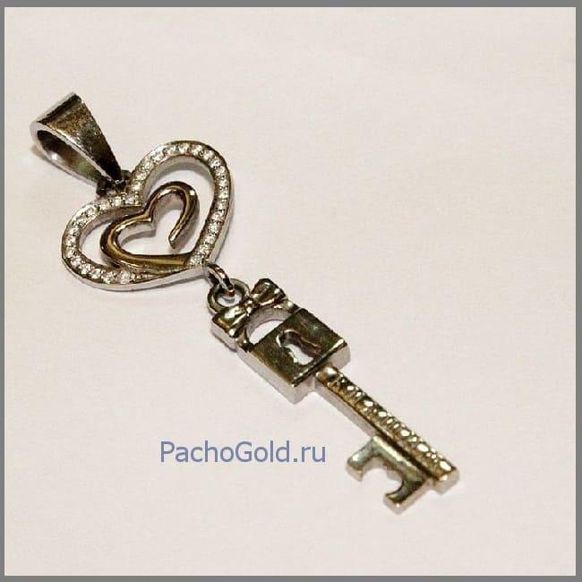 Подвеска Золотой ключик для женщины