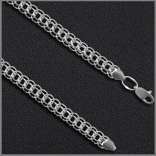 Серебряная цепочка Каприз