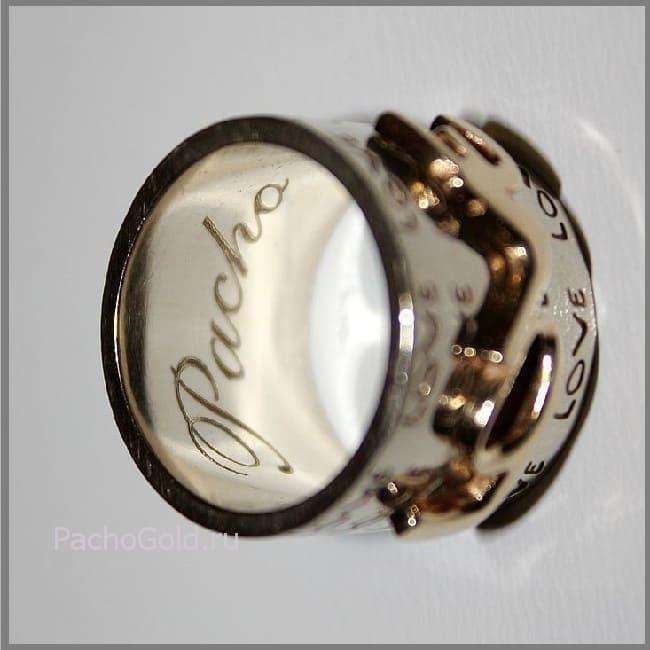 Кольцо из золота для женщин с гравировкой Love