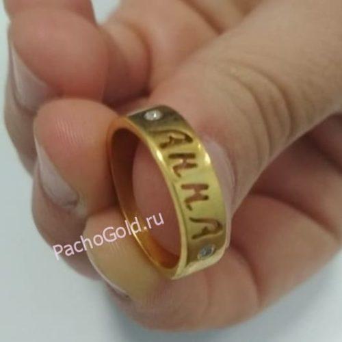 Обручальное кольцо с инициалами
