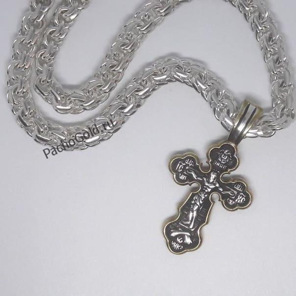 Серебряный позолоченный крест Георгий Победоносец с цепочкой Бисмарк